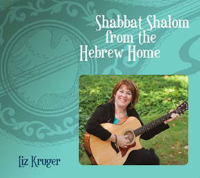 Shabbat Shalom from the Hebrew Home - Album Cover.
